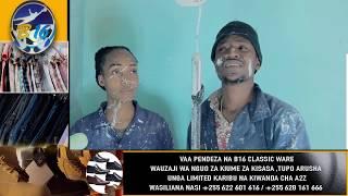 Chizi-Karogwa-Tena width=