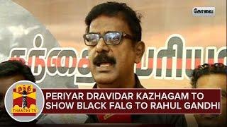 Periyar Dravidar Kazhagam to show Black Flag to Rahul Gandhi - Thanthi TV