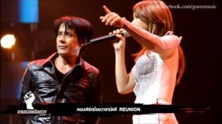 getlinkyoutube.com-Live@G:  คอนเสิร์ตมือขวาสามัคคี Reunion