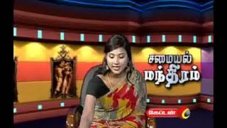 getlinkyoutube.com-captain TV Samayal Mandhiram  Episode 18 part  3