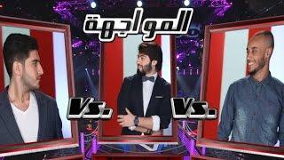 getlinkyoutube.com-محمود الخطيب، عبيدة حنتير، و إياد بهاء - خلص تارك-  مرحلة المواجهة – MBCTheVoice