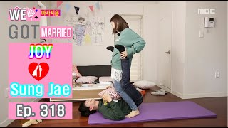 getlinkyoutube.com-[We got Married4] 우리 결혼했어요 - Joy's inexorability of massage 20160423