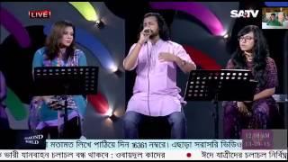 getlinkyoutube.com-Tumaro pirite bondhure ki hobe (Singer-Syed Ashik)
