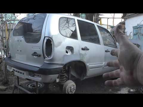 Chevrolet Niva, 'Нива Шевроле» 7 часть. Самодельные ремонтные вставки задних крыльев.