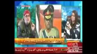 getlinkyoutube.com-Zaid Hamid On Gen Parvez Musharraf, Kargil WAR Victory Of Pakistan