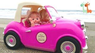 getlinkyoutube.com-メルちゃん 車でドライブ Nenucoちゃん / Mell-chan Doll Driving a Toy Car : Nenuco