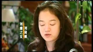 刘墉 华人世界 (下) 20080222 2