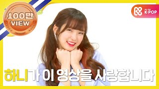 (Weekly Idol EP.298) You're The Best