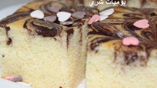 يوميات شري طريقة عمل الكيك العادي او الكيكه المصري