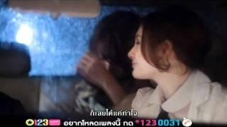 getlinkyoutube.com-MV  ผิดเรื่องเดียว ปนัดดา