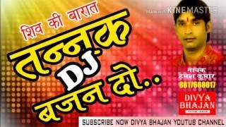 TANANK DJ BAJAN DO |FULL SONG|HEMESH RAJ|DIVYA BHAJAN PRESENT|
