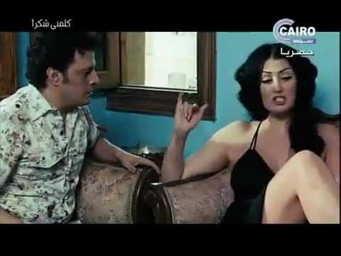 فضيحة غادة عبد الرازق تعرى كسها