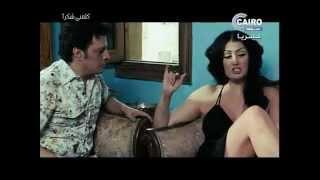 فضيحة غادة عبد الرازق تعرى كسها     YouTube.flv