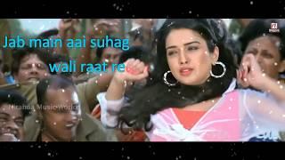 Jab Main Aayi Suhag Wali Raat  Lyrics -Satya 2017 ( By SuBo KuMaR)