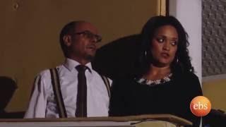 Semonun Addis: Coverage on Engda Theater