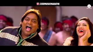 getlinkyoutube.com-Upcoming Marathi Movie Shinma - Official Trailer 2015