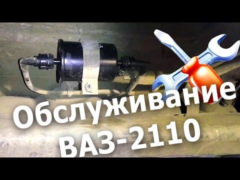 Замена топливного фильтра на ВАЗ-2110. Что внутри после 50тыс.км. СельхозТехника ТВ