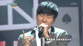 getlinkyoutube.com-[LIVE 繁中字] 150123 Jung Yong Hwa (鄭容和) Feat. JJ Lin (林俊傑) - Checkmate @ Solo Debut