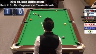 getlinkyoutube.com-Alex Pagulayan Vs Tanaka Satoshi (48th All Japan Championship 2015)