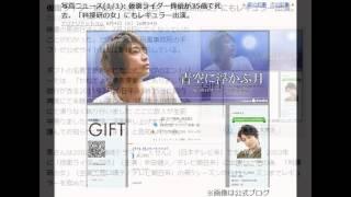 getlinkyoutube.com-速報!「仮面ライダー555」木場勇治役・泉政行さんが死去!35歳!