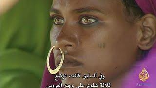 getlinkyoutube.com-عرس البادية في السودان | الجزيرة الوثائقية