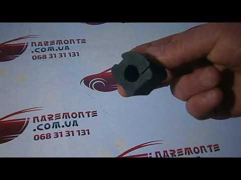 Втулка стабилизатора переднего INA FOR Chery Amulet A11 A11 2906013 Чери Амулет А11 INA FOR