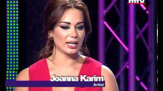 getlinkyoutube.com-Men El Ekhir - Joanna Karim 01/09/2013
