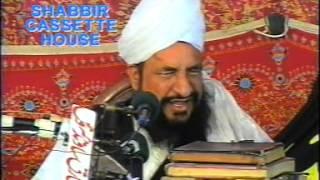 getlinkyoutube.com-Allama Taj Din Haidri