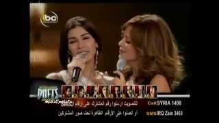 getlinkyoutube.com-خدني معك - كارول سماحة و نادين الراسي | Khedni Maak - Carole Samaha ft Nadine Al Rassi