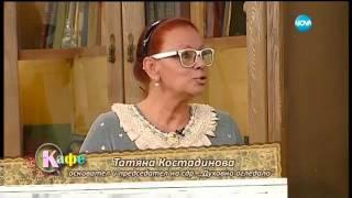 getlinkyoutube.com-Пътят на лимфата – ключ към живота