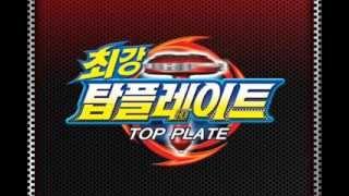 getlinkyoutube.com-[손오공] 최강 탑플레이트 Top plate 프리뷰 영상