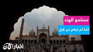 getlinkyoutube.com-مسلمو الهند كما لم نرهم من قبل - مدرسة ديوبند