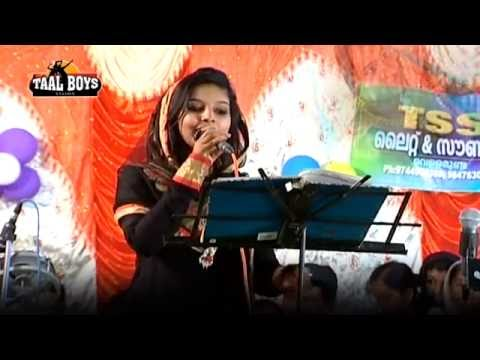 Bismilla ennu | Fasila Banu new | Stageshows old songs vayanad