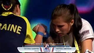getlinkyoutube.com-FINAL SENIOR WOMEN 55 KG - WAF WORLD CHAMPIONSHIP 2015