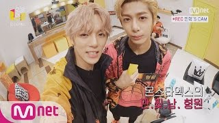 getlinkyoutube.com-[Today′s Room] (ENG) MONSTA X Challenge to 'Aegyo' Show! 150916 EP.7