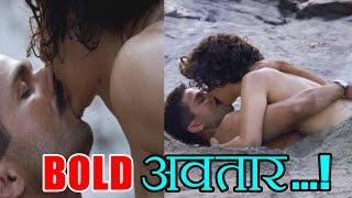 getlinkyoutube.com-OMG: Kangana Ranaut has gone stark naked for 'Rangoon'!