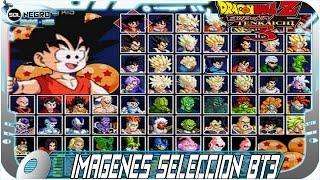 getlinkyoutube.com-Dragon Ball Budokai Tenkaichi 3 - Imagenes de Seleccion Mini
