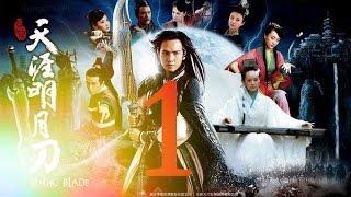 getlinkyoutube.com-Ma Đao Nhất Nguyệt 2015 Tập 1        Phim Võ Thuật Kiếm Hiệp 2015 Tập 1