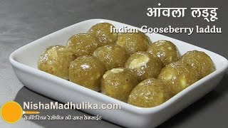 getlinkyoutube.com-Amla Ladoo Recipe - Indian Gooseberry Ladu Recipe