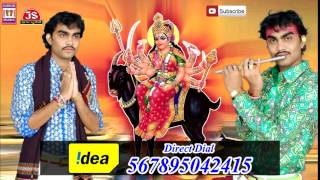 getlinkyoutube.com-Jignesh Kaviraj | Meldi Mani Aarti | Gujarati Song