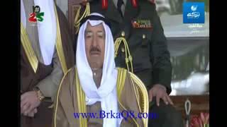 getlinkyoutube.com-قصيدة حزام الشاهين لسمو الامير الشيخ صباح الاحمد حفظه الله