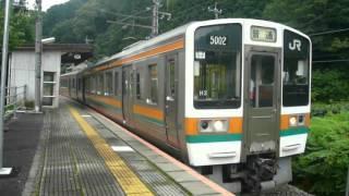 getlinkyoutube.com-【警笛付】 飯田線専用改造車213系5000番台 湯谷温泉駅発車