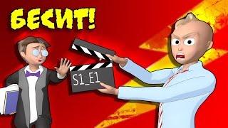 getlinkyoutube.com-БЕСИТ реклама в 3D!
