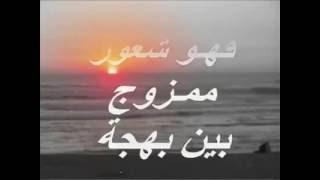 getlinkyoutube.com-الرسائل - معنى الحب من احلى حب.mp4