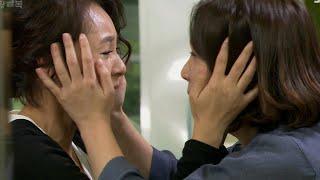 getlinkyoutube.com-전미선·신다은, 마침내 감동과 눈물의 모녀 상봉!@돌아온 황금복 20150923
