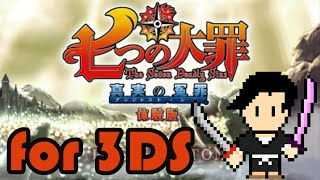getlinkyoutube.com-[3DS]Nanatsu no Taizai DEMO ver.