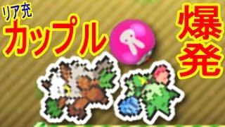 getlinkyoutube.com-【12/7】リア充を爆発するぜ!3DS UFOキャッチャー バッジとれーるセンター実況 グラードン箱練習台・ダーテング爆弾台・オニゴーリ台