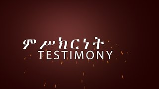 getlinkyoutube.com-065 AMAZING TESTIMONY  WOW YOU MUST SEE [PROPHET EYU CHUFA]