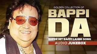 Golden Collection Of Bappi Da || Super Hit Bappi Lahiri Song || Jukebox (Audio) width=