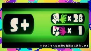 getlinkyoutube.com-【スプラトゥーン】ガチマッチでS+ローラーが暴れまわる!【ゆっくり実況】